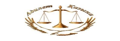 too-kollektorskoe-agentstvo-adilet-azyna-logo