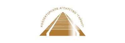 too-kollektorskoe-agentstvo-garant-logo