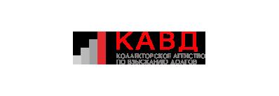 too-kollektorskoe-agentstvo-kavd-logo