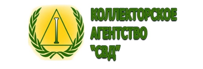 too-kollektorskoe-agentstvo-svd-logo