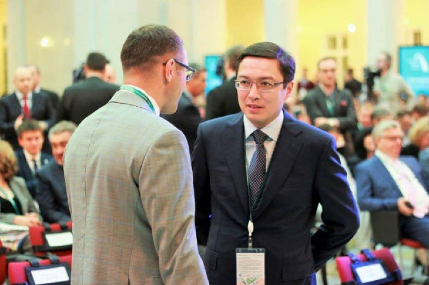 VIII Конгресс финансистов Казахстана