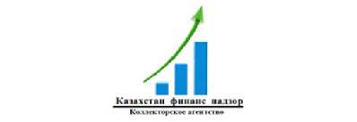 too-kollektorskoe-agentstvo-kazahstan-finans-nadzor
