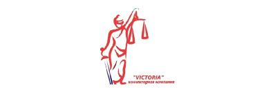 too-kollektorskoe-agentstvo-victoria